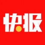 天天快报 v4.8.20