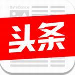 今日头条app最新版本2017 v6.7.7