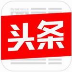 今日头条app免费版 v6.7.4