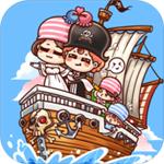 小小海贼团梦想起航