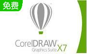 coreldrawx7