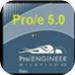 proengineer v5.0 野火版