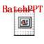 BatchPPT 3.61