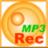 FairStarsMP3Recorder(录音软件)